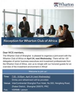 wharton event